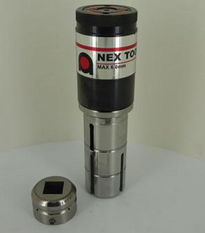 Outils NEX 1
